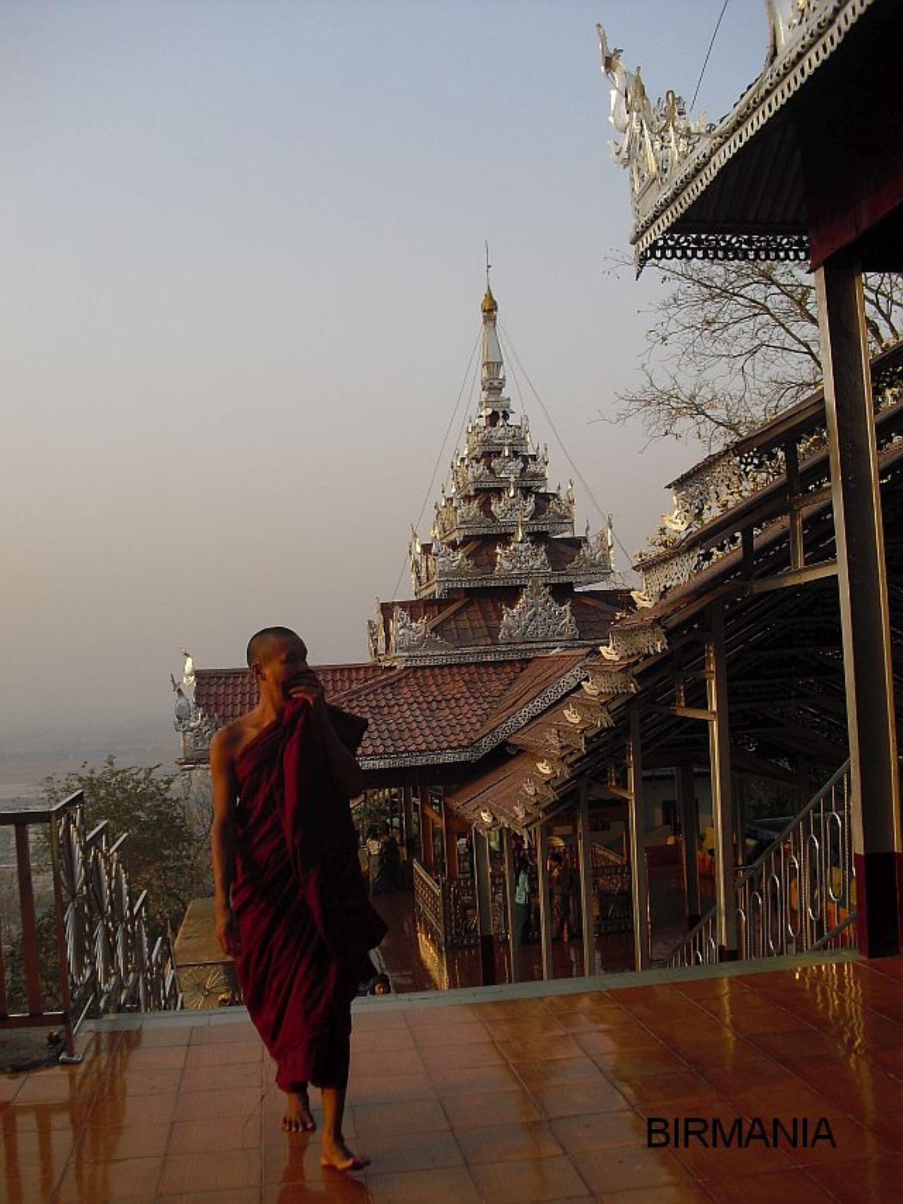 Birmania S