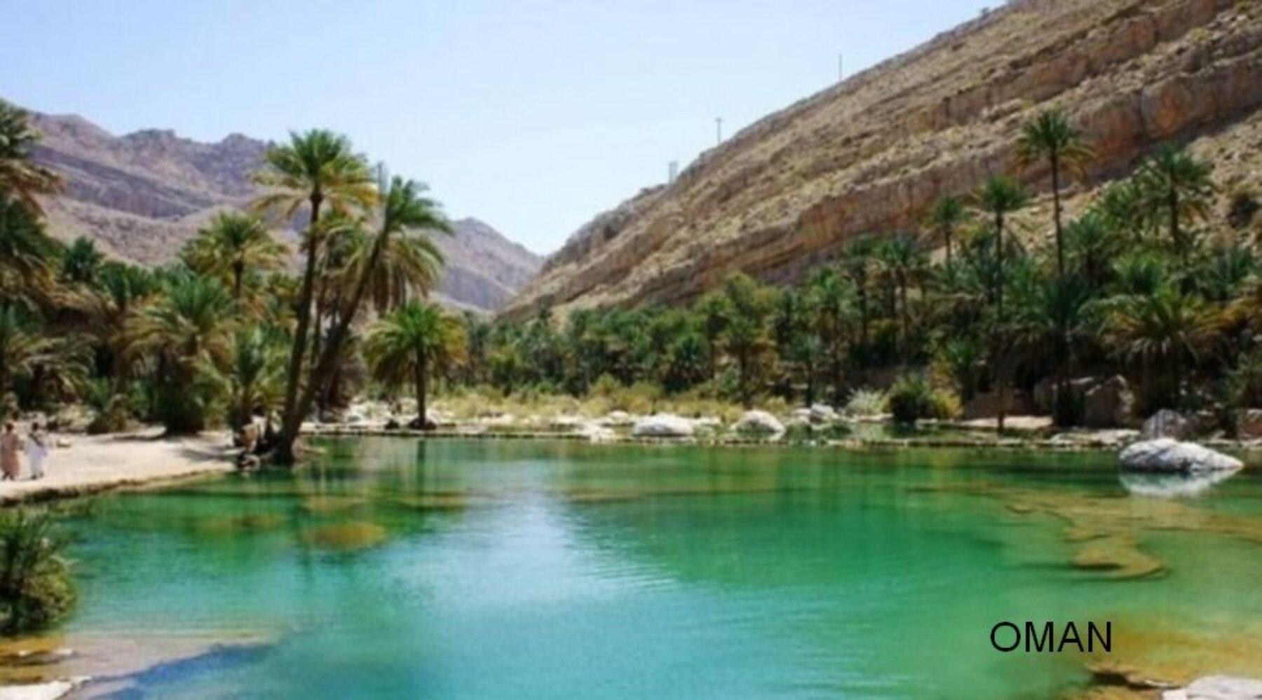 Oman-S